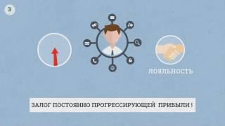 RedeX Что такое RedeX  (видео 1)