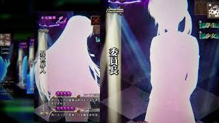 惨劇RoopeR ~Be Playing Stage Game~ 本PV2