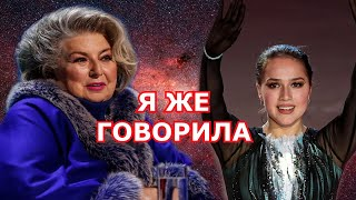 Алина Загитова точно преточно Не будет выступать на Олимпиаде в Пекине