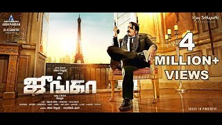 Video Junga - Official Title Teaser | Vijay Sethupathi | Director Gokul | A&P Groups download MP3, 3GP, MP4, WEBM, AVI, FLV Januari 2018