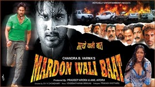 Mardon Wali Baat - Full Length Action Hindi Movie