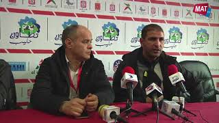 الندوة الصحفية لمقابلة المغرب التطواني ضد شباب اطلس خنيفرة