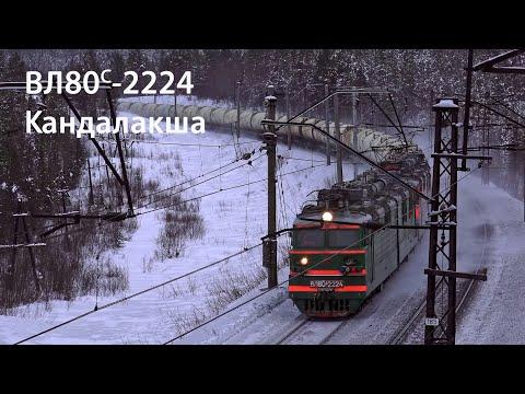 Погода в России и мире -