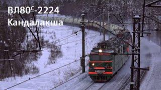 видео Кандалакша - Оленегорск