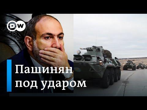 Судьба Карабаха: в Армении протесты, в Азербайджане и Турции рассказывают о победе