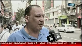 القاهرة 360 | مواطن عن الزيادة السكانية .. أكتر من 2 عبأ!