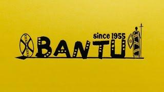 復刻された完全情報型レースゲーム - 「Bantu」レビュー