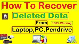 How to recover deleted files from PC windows 10 | Recover permanently deleted files