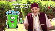 عبد الرؤوف وعيد نظيف