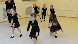 Видео-урок (I-полугодие: декабрь 2019г.) - филиал Центральный, Детский танец, гр.3-5