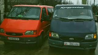Форд транзит кербен