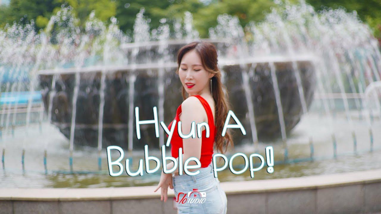 [S/o] HYUNA - 'Bubble Pop!' I COVER DANCE 커버 댄스
