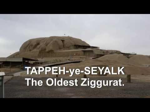 OLDEST ZIGGURAT - Tappeh-ye-Seyalk, Iran.