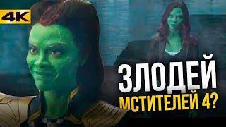 Главный поворот киновселенной: Кто убьет Таноса!