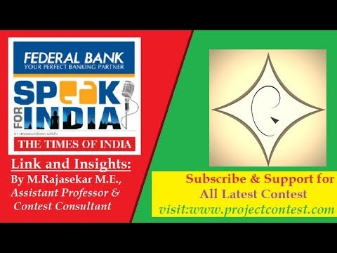 Federal Bank Speak for India 2019- Speech Contest