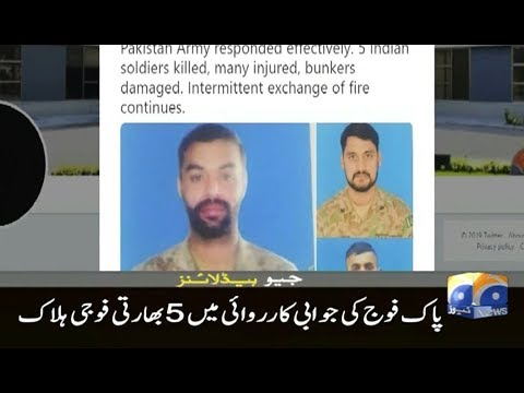 Geo Headlines 06 PM   Pak Fouj Ki Jawabi Karwai 5 Bharati Fouji Halak   15th August 2019
