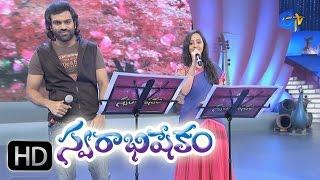 Swarabhishekam -  15th November 2015 -  స్వరాభిషేకం – Full Episode