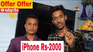 How to buy iPhone Clone in india | Oppo Find X Clone , Laptop ,DSLR - 0% Down Payment-Emi Option 🔥