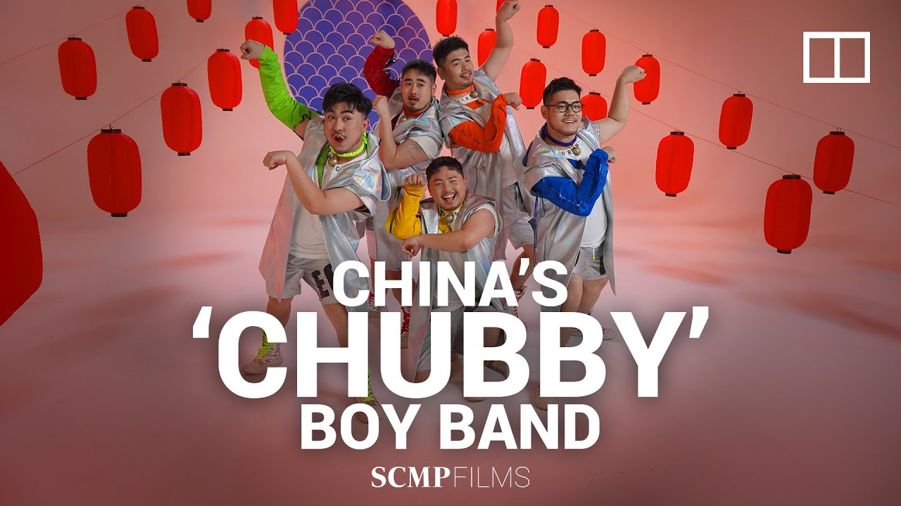 Meet Produce Pandas: China's 'chubby boy band' is on a mission to become idols for the ordinary