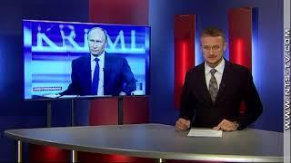 Смотреть видео 22 10 2018 «Юридически Севастополь всегда был в составе России»   Президент Владимир Путин онлайн