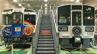 京都鉄道博物館 「アンパンマントロッコ」「ラ・マル・ド・ボァ」特別展示