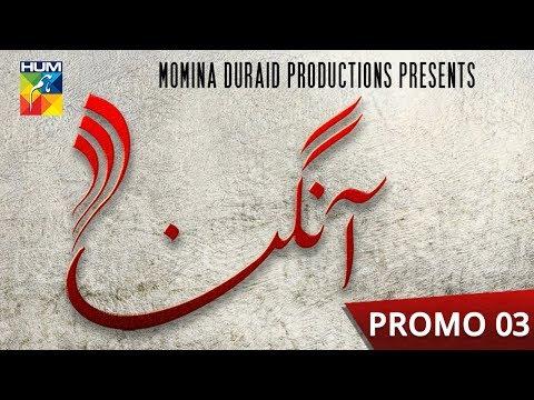 Aangan | Promo 3 | Mawra Hocane | Ahad Raza Mir | Coming Soon | HUM TV | Drama