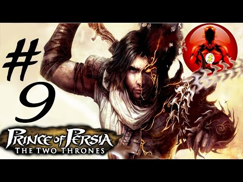 Prince of Persia: The Two Thrones [ЗАВЕРШЕНО]