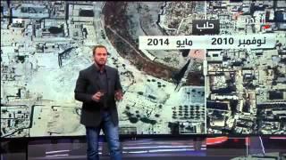 صور مدن سوريا بين الأمس القريب واليوم