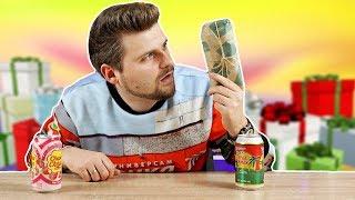 Сникерс с перцем, напиток Чупа-чупс / Подарки с Видфеста