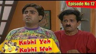 Kabhi Yeh Kabhi Woh Episode 12 - Dilip Joshi Tiku Talsania And Nisha Bains - Hindi Comedy Serials