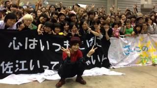 2014年8月13日に24歳の誕生日を迎えた、宮澤佐江さんをお祝いする動画で...
