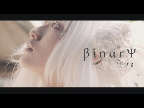 【Cytus II Crystal PuNK】Ring - βinαrΨ【Official Music Video】