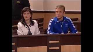 Giorgi Devadze Giga Dundua სასამართლო დარბაზი