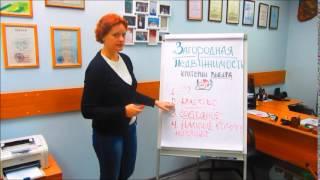 АВЕНТИН. Видеоуроки по недвижимости: КРИТЕРИИ ВЫБОРА ЗАГОРОДНОЙ НЕДВИЖИМОСТИ. (Урок 3)