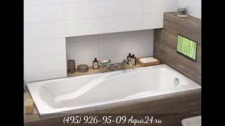 Обзор встраиваемых ванн от Aqua24.ru