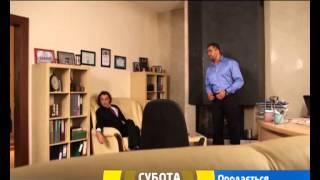"""Телефильм """"Продается кошка"""". Анонс"""