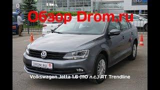 Volkswagen Jetta 2018 1.6 (110 л.с.) AT Trendline - видеообзор