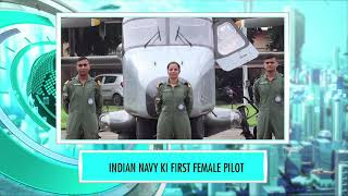 First Female Pilot of Indian Navy | Indian Navy Day | 9XM Newsic | Bade Chote