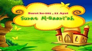 Animasi Juz Amma 101 Surat Al Qori'ah - Muhammad Thoha Al Junayd