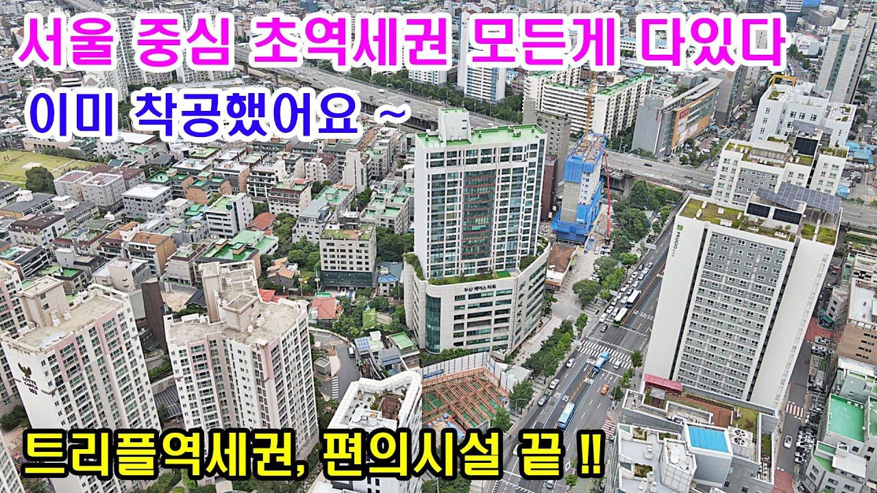 서울 초역세권 2억대 1호선 2호선 트리플역세권 동대문 소형 아파트