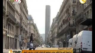 الجامعة العربية تنتقد عدم دعوتها للاجتماع الوزاري بباريس اليوم