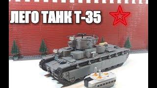 LEGO саморобка: танк Т-35 НА ПУЛЬТІ УПРАВЛІННЯ. WW2