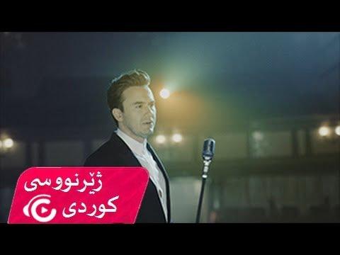 Xoshtren Gorani Turki Zher Nusi Kurdi - Mustafa Ceceli -  Sultanım