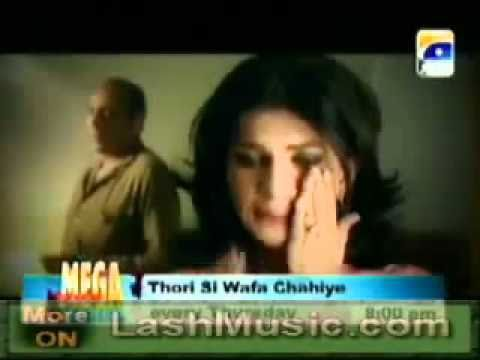 THORI SI WAFA CHAHIYE FULL OST.mp4