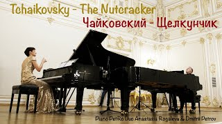 Tchaikovsky - The Nutcracker   Чайковский - Щелкунчик