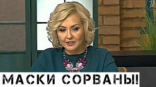 """Ужасная правда: Вот почему Василиса Володина ушла из """"Давай поженимся!"""" на самом деле!"""