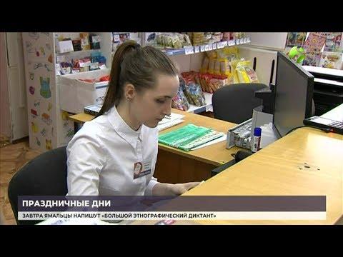 В праздники изменится режим работы Почты России