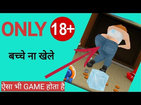 Android game जिसको only+18 वाले ही खेले  | Plumber Crack App Game | by KBS hindi tips
