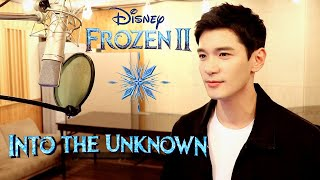 Gambar cover Into the Unknown (Frozen 2) Cover in Original Key | Panic! At The Disco Version - Travys Kim