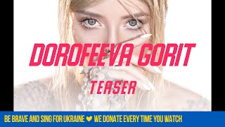 DOROFEEVA - gorit (Official Teaser)